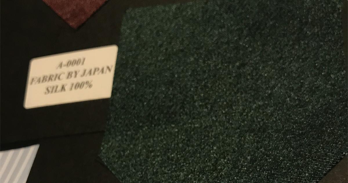 order_necktie