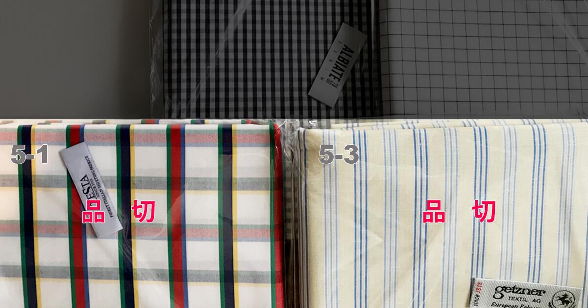 order_shirts5
